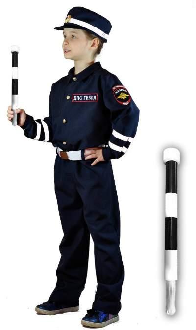 Костюм ДПС полицейского для мальчика с жезлом КВ-M-0132 bd9574b1e7892
