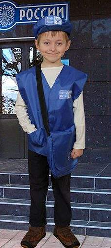 костюм почтальона детский