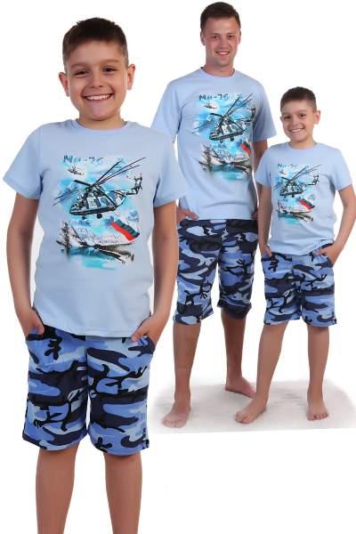 31c758721ffde Купить камуфляжную одинаковую одежду Family look в интернет-магазине
