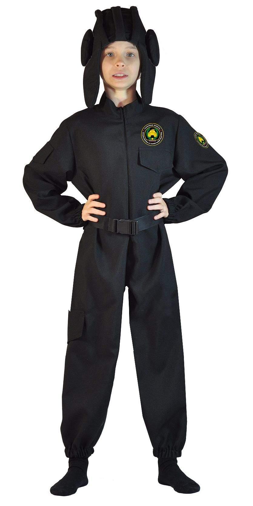 детский костюм танкиста с шлемом