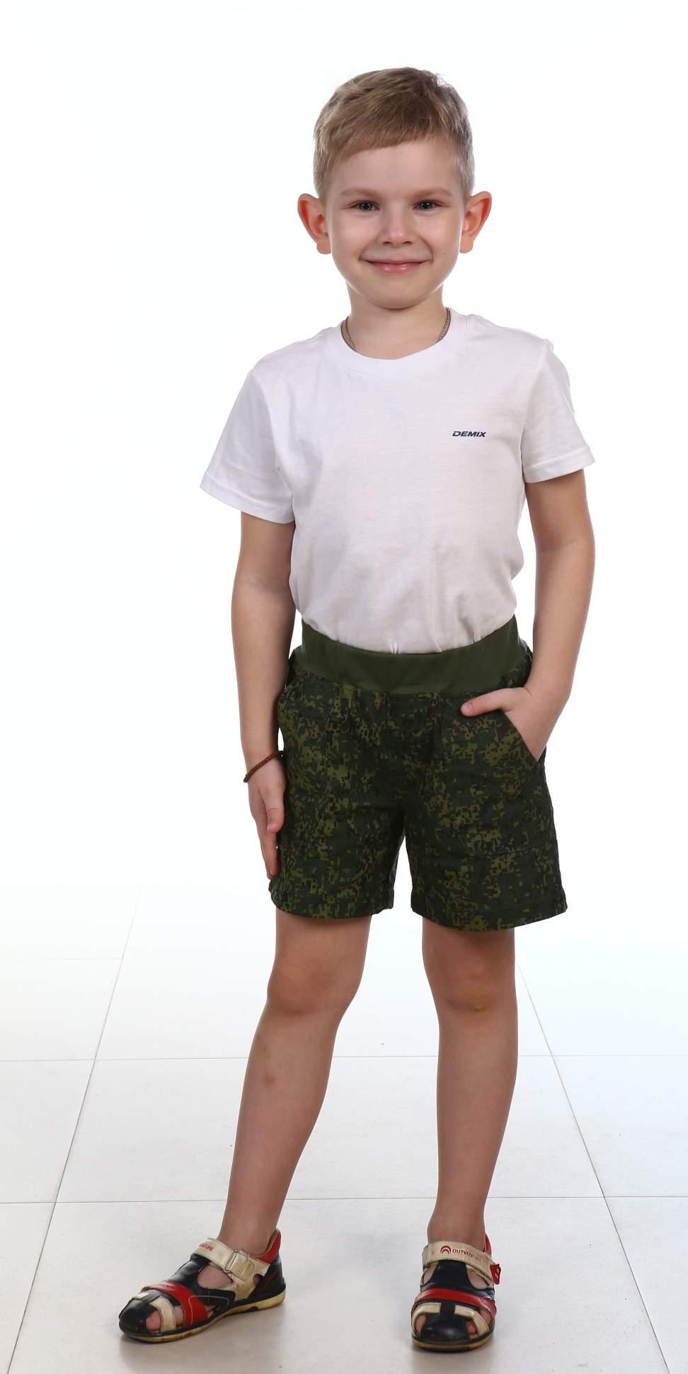 Короткие шорты Морской бой